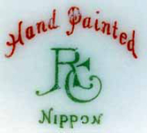 Nippon Hand Painted Made In Japan Hallmark