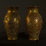 Pair of Japanese Meiji Period Gilded Mixed Metal Vases
