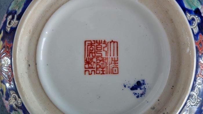 Antique Chinese Qing Dynasty Porcelain Dragon Box Qianlong