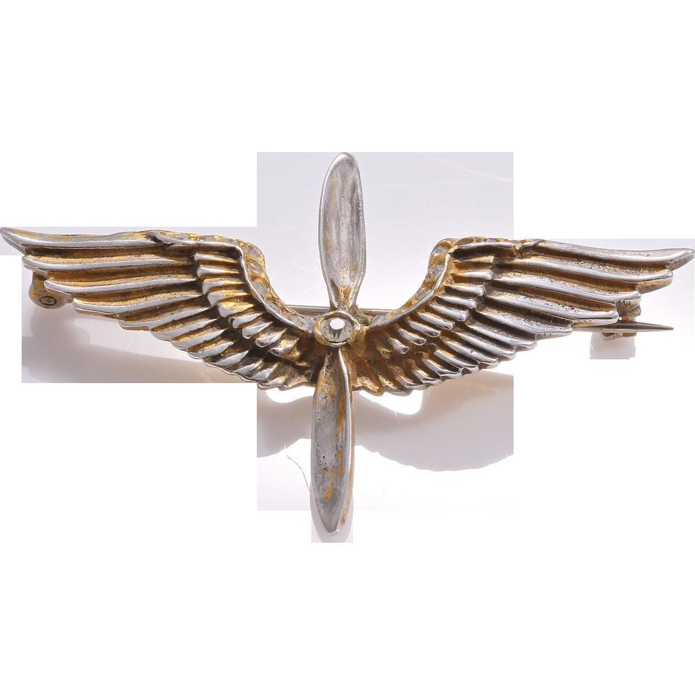 直升机螺旋桨结构图