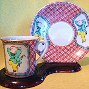 Whimsical Vintage Kyoto Bito Cup & Saucer from Japan