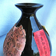 Chinese Ng Ka Py Distilled Spirits Bottle Wing Lee Wai Co. Circa 1900