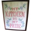 Homey Cross Stitch &quot;My Kitchen is My Pride&quot; Vintage Picture