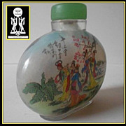 SALE Large Inside Reverse Painted Chinese Glass Snuff Bottle - Signed  Early 20th century