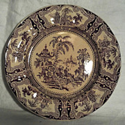 "Wm Adams & Sons Kyber Purple Transferware 8"" Plate"