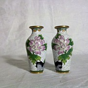 "Pair of Cloisonne 4"" Vases White with Peony"