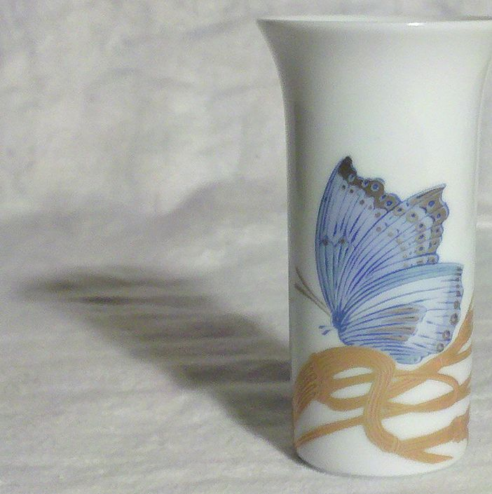 Rosenthal Blue Pigeon Butterfly Vase in Perfect Condition