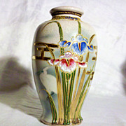 Late 20th Century Asian Vase with Iris and Bird