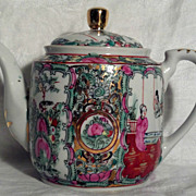 Vintage Rose Medallion Teapot in Excellent Condition