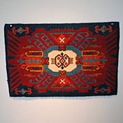 Unusual Vintage Hooked Rug In The Image Of An Oriental Rug