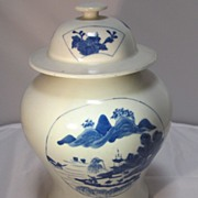 SALE Chinese Porcelain Covered Jar   Kangxi Style