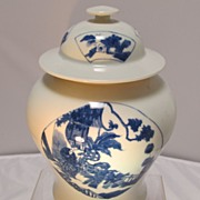 REDUCED Chinese Porcelain Covered  Jar   Kangxi Style