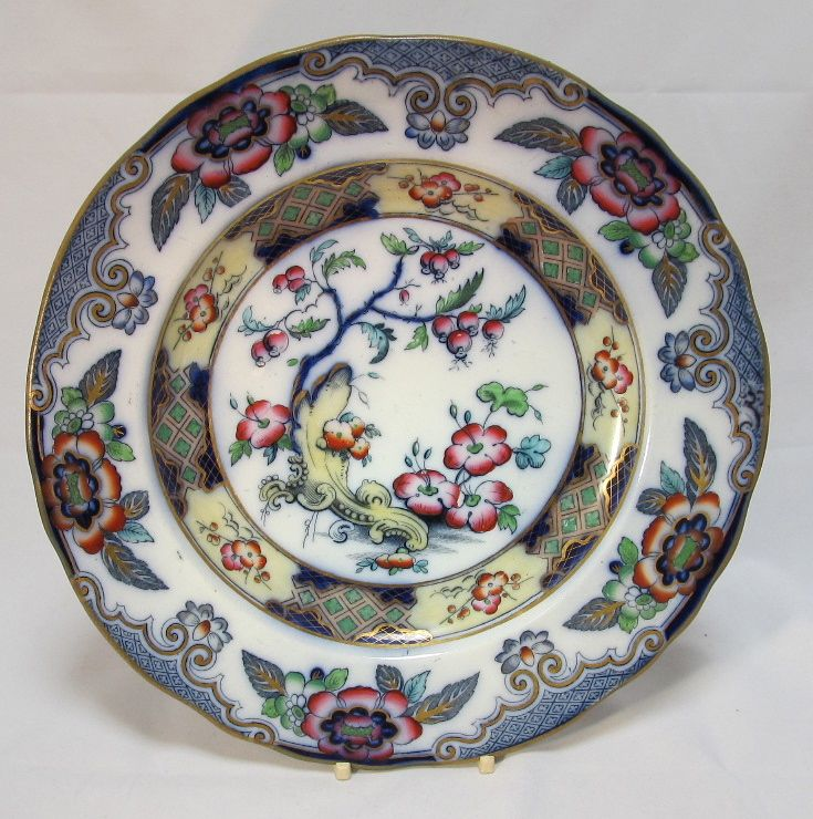 Antique English Dinner Plate   Charles Meigh Maker