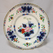 Antique English Floral Dinner Plate [Flo areas )