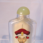 Chinese Reverse Painted Snuff Bottle