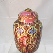 Exquisite Stevens & Williams Art Glass Jar