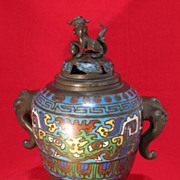 REDUCED Antique Japanese Champlev'e Enamel Censer