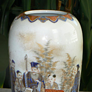 Excellent Japanese Imari Porcelain Vase from Fukagawa
