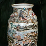 Early Japanese Satsuma Vase with  raised Relief Dragon