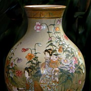 Japanese Satsuma Vase from Kinkozan with Beautiful Painting