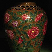 Antique Hungarian Vase, Incised 'Fisher J.', Made in the Folkloric Style,c.a.1882 with ...