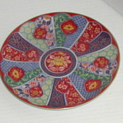 Vintage Imari Japanese Plate Lotus Blossom