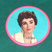 Vintage c. 1950s Elizabeth Taylor Movie Star Dime Store Pocket Mirror