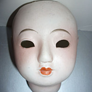 "Nippon ~Asian-Bisque Doll Head~Breather-pre 1921 -10"" Circumference"