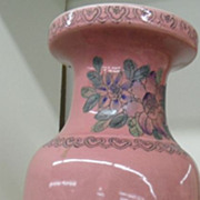 Vintage - Oriental Vase - Geisha Girls!