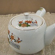 Vintage collectible oriental tea pot