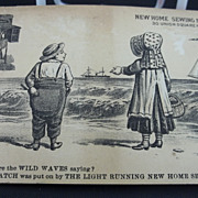 New Home Sewing Machine Co. Advertising Trade Card