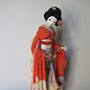 Japanese Silk-Skinned Doll, Circa 1920-30s