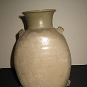 Chinese Changsha Pottery Vessel