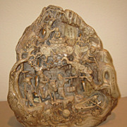 Chinese Carved Sealstone Mountain