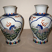 Pair of 19th C. Porcelain Vases