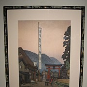 "Japanese woodblock print by Toshi Yoshida ""Shrine of the Paper Makers, Fukui�"