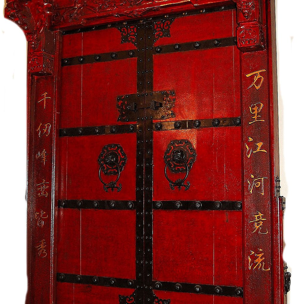 Massive Chinese Redlacquer Doors From Dynastycollections. Italian Contemporary Furniture. Painting Stained Trim. Swimming Pool Builder. Beautiful Dining Rooms. Sofa Side Table Slide Under. Art Deco Wall Clock. Shaw Hardwood. Open Kitchen Cabinets