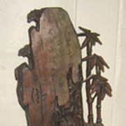 Tall Chinese Carved Wood Guanyin & Landscape