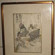 Old Japanese Watercolor of a Couple