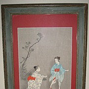 Japanese Woodblock Print �of Children�
