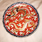 Japanese Dragon and Ho-Ho Bird Imari Plate
