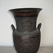Japanese Bronze Archaistic-Style Vase