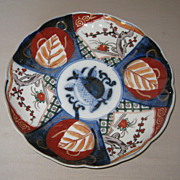 Japanese Porcelain Imari Bowl