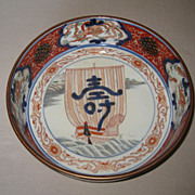 Japanese Antique Imari Porcelain Bowl with Ship