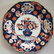 Antique Japanese Imari Fluted/Lobed  Octagon Dish  Plate Meiji period