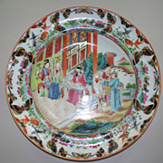 Spectacular Chinese Export Mandarin Deep Plate Magnificent Horse, Butterflies, Ducks, Carp and