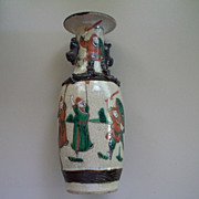 19th Century Chinese Warrior Naking Ware Vase Famille Verte Crackled Glaze