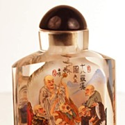 SOLD Antique Chinese Reverse Hand Painted Glass Snuff Bottle