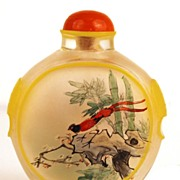 SOLD Chinese Reverse Hand Painted Glass Snuff Bottle