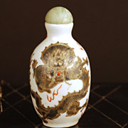 SOLD Antique Chinese Porcelain Snuff Bottle